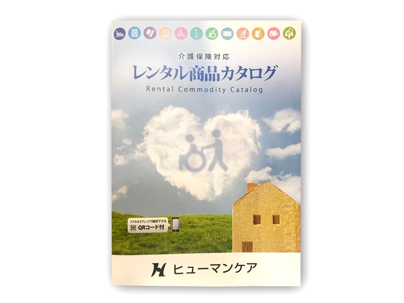 catalog_rental