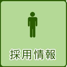mb_contact1