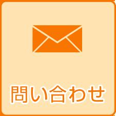 mb_contact2